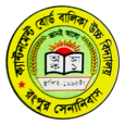 Logo of Cantonment Board Girls' High School, Rangpur